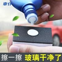东风本田玻璃清洁剂汽车用挡风玻璃去油污油膜除清洗剂强力污洗车玻璃