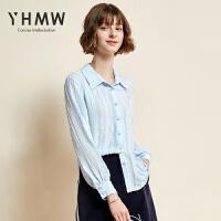 【女王节 活动价:88元】YHMW宽松长袖衬衫女2019新款慵懒风设计感小众超仙女上衣