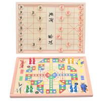 儿童早教玩具二合一游戏棋中国象棋磁性玩具 飞行棋