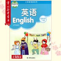 2017 小学英语课本 英语书四年级下册 英语书 四年级 4年级 下册 译林版 4B 教材 常州新华