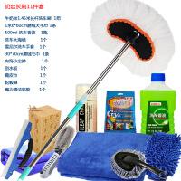 家用洗车套装工具组合擦车布专用巾加厚吸水洗车拖把汽车清洁用品