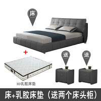 布艺床榻榻米双人1.8米简约现代北欧小户型主卧婚床可拆洗1.5软包 床+3D乳胶床垫(送两个床头柜) 不能储物 180