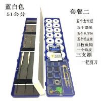 多功能浮漂盒套装钓鱼配件套装 主线组鱼钩鱼漂组合漂盒