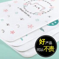 隔尿垫新生婴儿童防水可洗透气大号超大防漏床垫幼儿园小床表纯棉