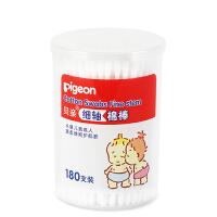 【当当自营】Pigeon贝亲 棉花棒180支  KA01 贝亲洗护喂养用品