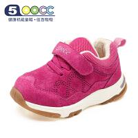 【2件4折到手价75.2, 1件5折到手价94】500cc冬季婴儿机能鞋男童女童软底学步鞋保暖宝宝棉鞋冬鞋儿童鞋