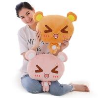 情侣思念小熊毛绒玩具泰迪熊公仔娃娃可爱小熊抱枕靠垫创意女礼物