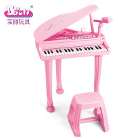 宝丽/Baoli 儿童电子琴带麦克风女孩钢琴可充电早教1-3周岁a300