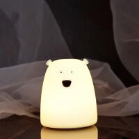 大白熊硅胶小夜灯可爱创意梦幻充电池台灯卧室床头变色减压拍拍灯