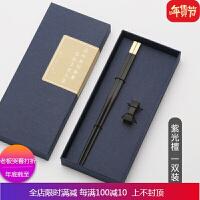 红木筷子单人装 1双礼盒套装无漆无蜡家用礼品筷logo刻字 自店营年货