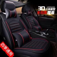北京现代ix25ix35瑞纳朗动名图途胜专用全包坐垫四季通用汽车座套SN2418