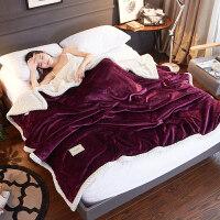 法兰绒空调毯羊羔绒毛毯被子冬季双层加厚珊瑚绒单人毯子毛巾被定制!