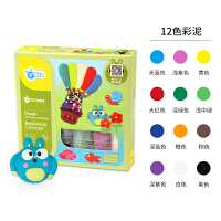 GWIZ儿童彩泥模具工具套装幼儿园DIY安全手工黏泥玩具面条橡皮泥