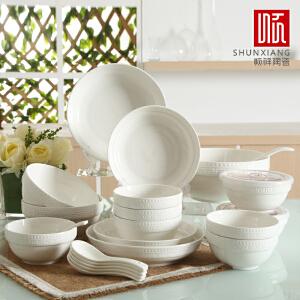 W顺祥健康瓷22头套装餐具(新德加)