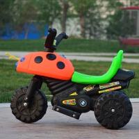 九灯甲壳虫儿童电动摩托车 厂家直销带音乐灯光宝宝电瓶车三轮车a1111 4A电瓶