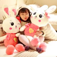 菲兔调皮兔子娃娃玩具毛绒女孩生日礼物小白兔布玩偶可爱