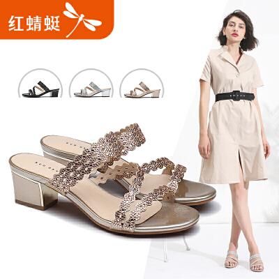 红蜻蜓女鞋2018夏季新款韩版拖鞋粗跟凉拖时尚水钻亮丽中跟拖鞋女