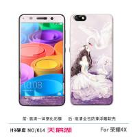 华为荣耀4X手机壳Che2-TL00M/H软外套UL00全屏tloom钢化膜X4che1