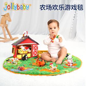 【每满100减50】jollybaby0-6-12个月婴儿早教撕不烂立体布书宝宝游戏毯0-1-3岁儿童玩具