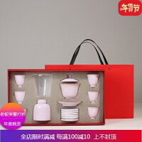整套粉色精致陶瓷功夫茶具套装 茶艺瓷器套组三才盖碗礼盒装 自店营年货 +杯垫
