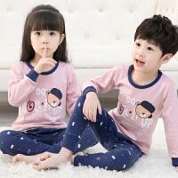 儿童秋衣秋裤5宝宝2睡衣3男童女童7岁中大童小孩内衣套装 乳白色 猫-粉熊