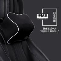 汽车头枕车用靠枕护颈枕车载腰靠套装枕头一对用品记忆棉座椅颈椎
