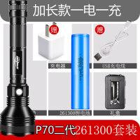 P70强光手电筒可充电超亮1000w多功能氙气灯5000户外26650