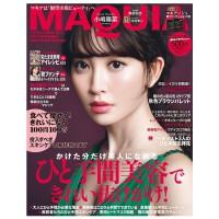 包邮全年订阅 MAQUIA(マキア)女性时尚美容美妆杂志 日本日文原版 年订12期