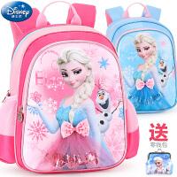 幼儿园书包女童3-6岁迪士尼冰雪奇缘小孩学前班儿童宝宝双肩背包