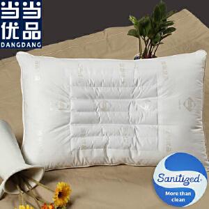 当当优品 决明子枕 枕芯枕头 48x74