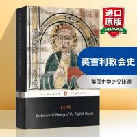 正版�F� 英吉利教��史 英文原版 Ecclesiastical History of the English Peopl