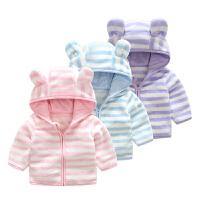女宝宝婴儿衣服秋装男童上衣0岁3个月开衫新生儿秋冬季加厚外套