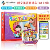 原�b正版包�] Tot Talk 6��e 培生朗文英�Z直通�原版幼�河⒄Z培�教材-幼�憾� 3-6�q