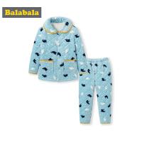 巴拉巴拉男童家居服秋冬新品保暖加厚空调服长袖小童儿童睡衣套装
