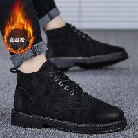 冬季高帮马丁靴男英伦短靴中帮工装子百搭潮加绒保暖雪地棉鞋