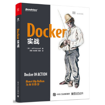 Docker实战(pdf+txt+epub+azw3+mobi电子书在线阅读下载)