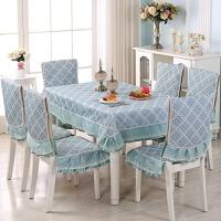 20180717213719022格子桌布简约现代欧式餐椅套罩椅垫套装餐桌茶几家用长方形桌布艺 乳白色 斜格蓝