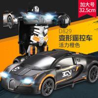 电动大号无线遥控车男孩儿童玩具感应变形遥控汽车金刚机器人