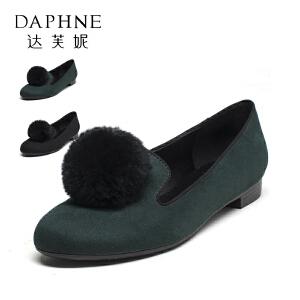 Daphne/达芙妮vivifleurs系列  vivifleurs系列 秋季新款绒毛球装饰圆头单鞋