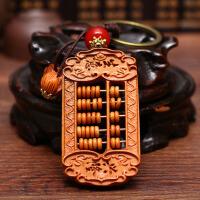木雕如意算盘黄金万两汽车挂件饰品桃木算盘钥匙扣