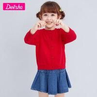 【抢购价:89】笛莎童装女童针织衫2021春季新款中大童儿童时尚毛衣女孩开衫上衣