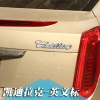 适用于凯迪拉克XTS ATSL XTS CT6 SRX改装英文标字母金属车贴尾标 升级款-17cmABS材质