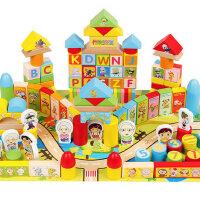 儿童积木玩具1-2周岁男孩3-6岁女孩宝宝婴儿益智堆搭启蒙早教玩具