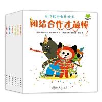小猫卡奇社交能力培养绘本(套装全6册)