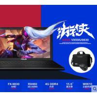 【支持礼品卡】Asus/华硕 ASUS VX50IU9830四核独显游戏笔记本15.6英寸飞行堡垒