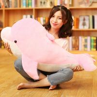海豚抱枕公仔毛绒玩具布娃娃大号女生日可爱小鱼靠枕睡觉大号