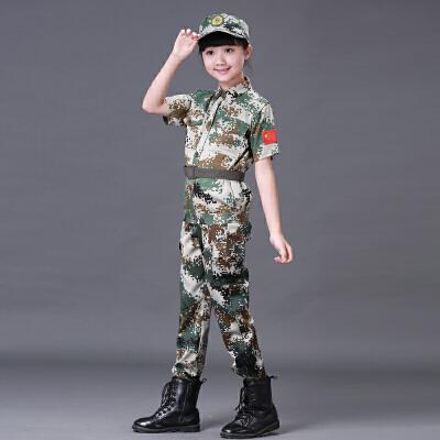 儿童迷彩服演出套装男女中小学生幼儿园夏令营军装少儿军训特种兵 发货周期:一般在付款后2-90天左右发货,具体发货时间请以与客服协商的时间为准