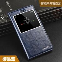 三星note4手机套 新款note4手机外保护皮套 三星note4手机壳