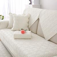 全棉沙发垫四季通用布艺防滑实木坐垫子简约现代皮沙发套罩靠背巾皮沙发扶手盖布灰色沙发贵妃凉席木质沙发套 米白 回宫格