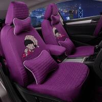 全包式比亚迪系列S6 F3 F0 G3 F6 M6 L3夏季坐垫垫汽车座垫皮革